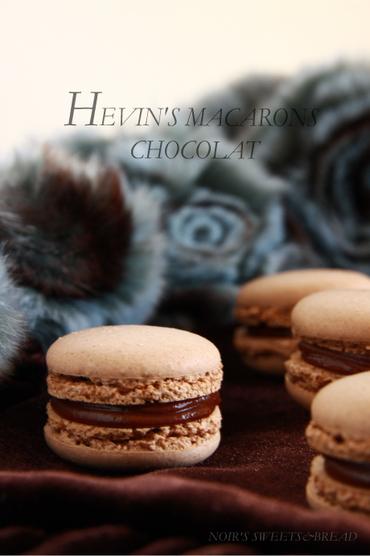 Hevinsmacaronchocolat2