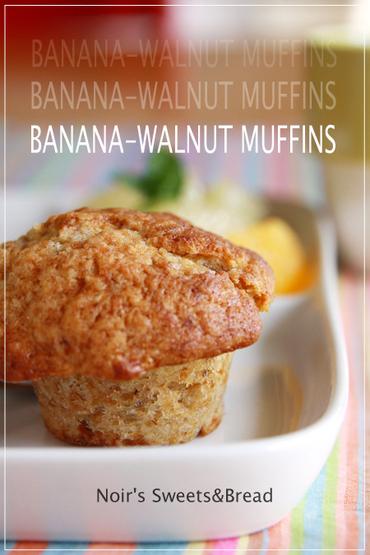 Bananawalnutmuffins