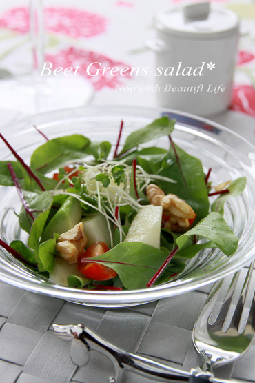 Beetgreensalad